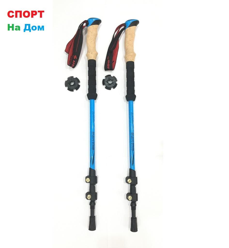Палки для скандинавской ходьбы с неопреновой ручкой. (длина 135 см)