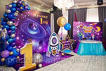 Оформление детских праздников, фото зона, оформление на годик