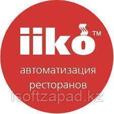 Iiko TableService (автоматизация ресторанов с официанстким обслуживание. Лицензия для одного АРМ фронт-офиса )