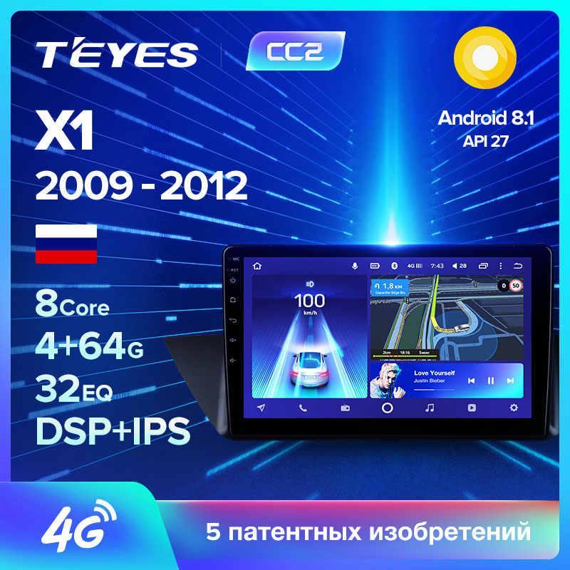 Автомагнитола Teyes Spro для Bmw x1 андроид