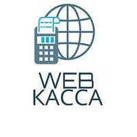 WEBKASSA аренда ККМ на мобильный телефон (12 мес)