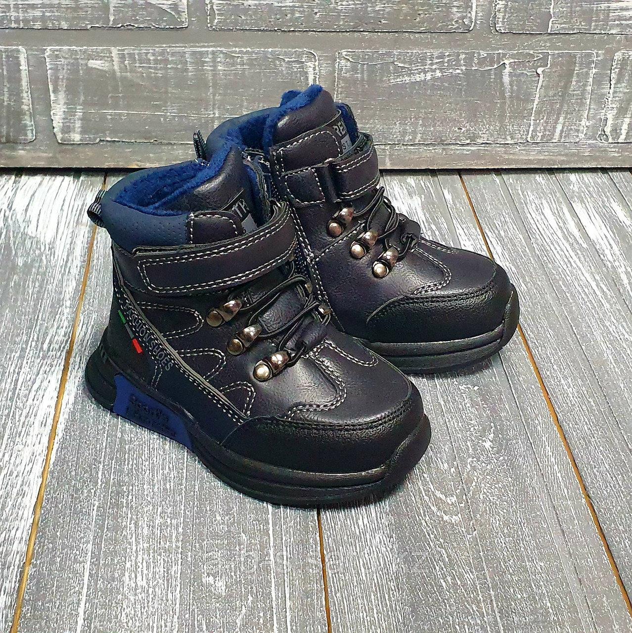 Ботинки черные  на шнурках