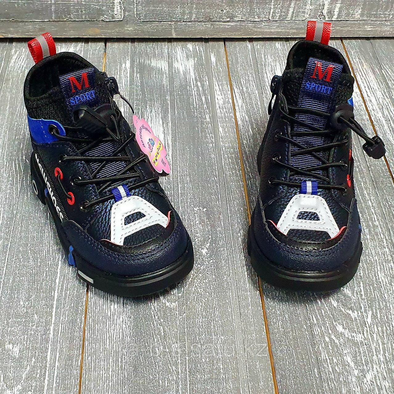 Ботинки черные shoes сине-красные, СA