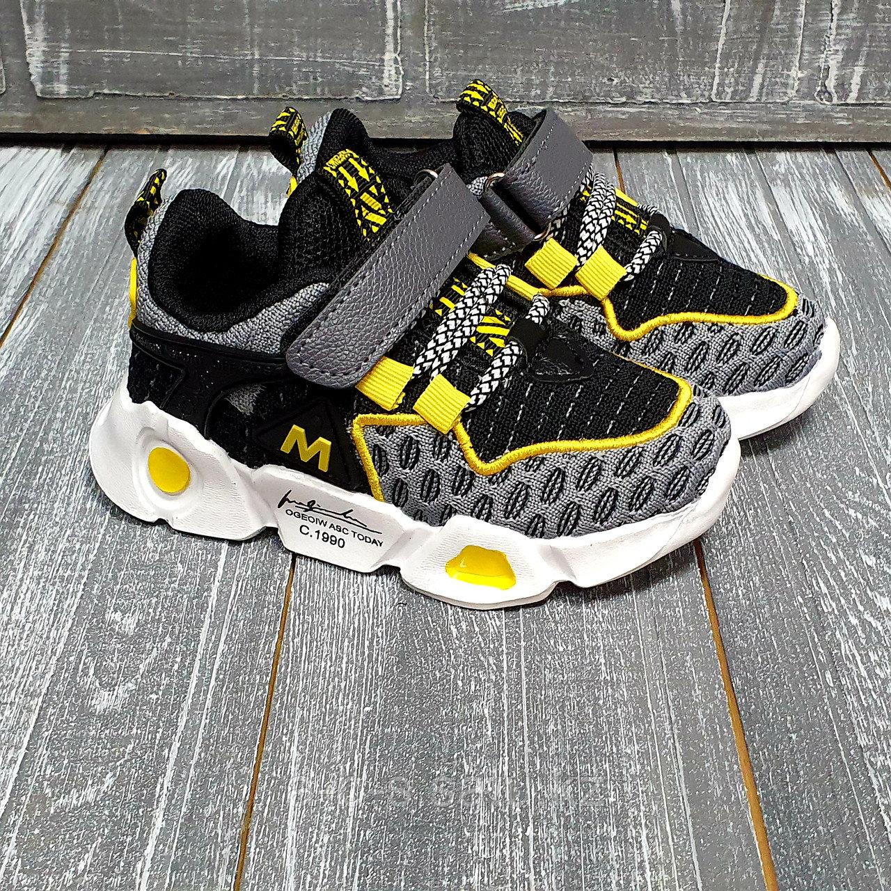 Кроссовки тряпичные, желто-черные