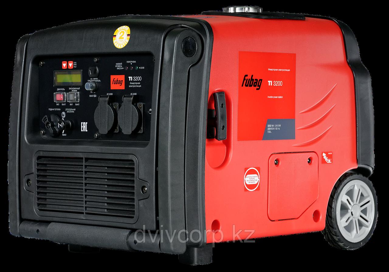 FUBAG Бензиновый инверторный генератор TI 3200