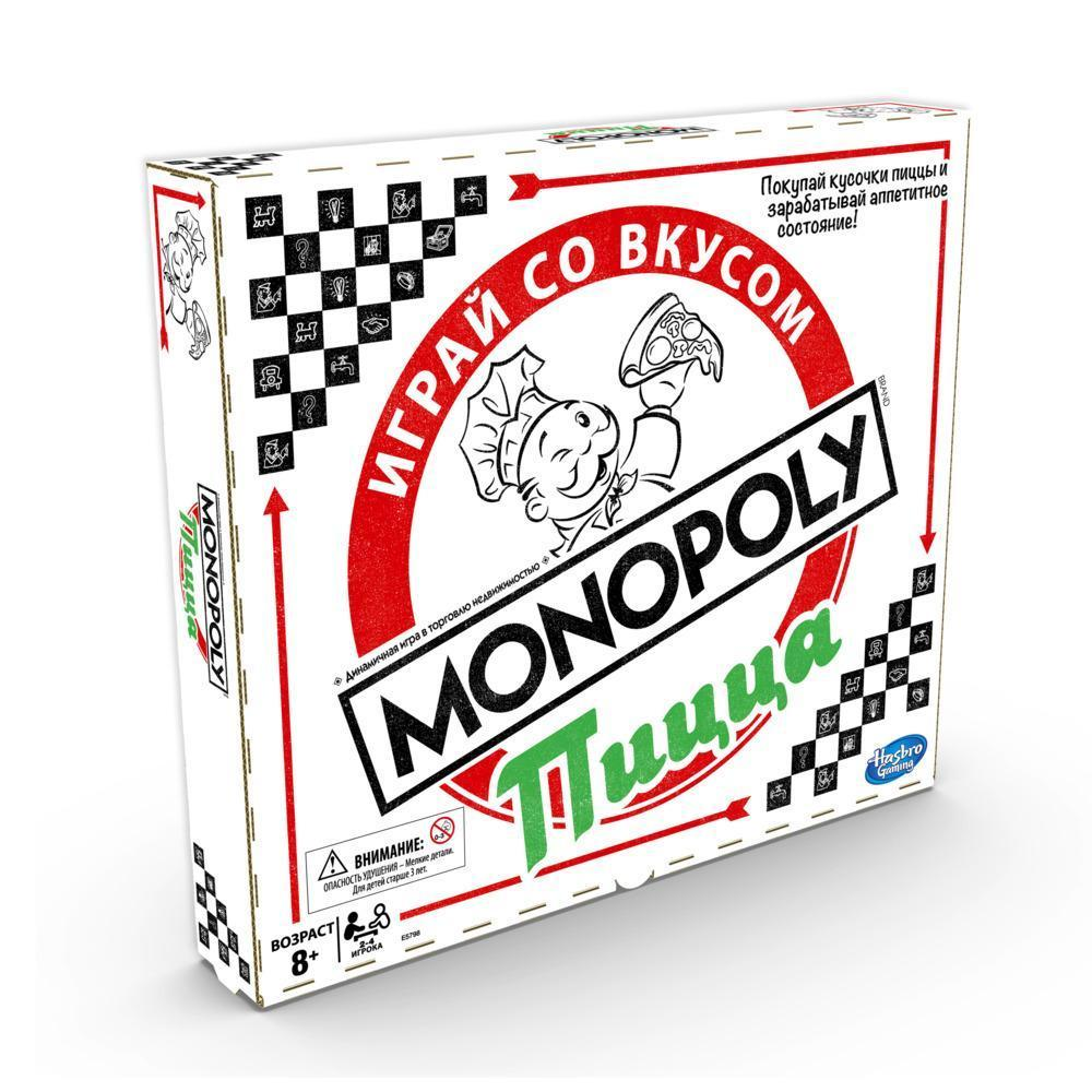 Настольная игра Монополия Пицца MONOPOLY