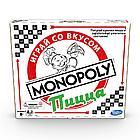 Настольная игра Монополия Пицца MONOPOLY, фото 4