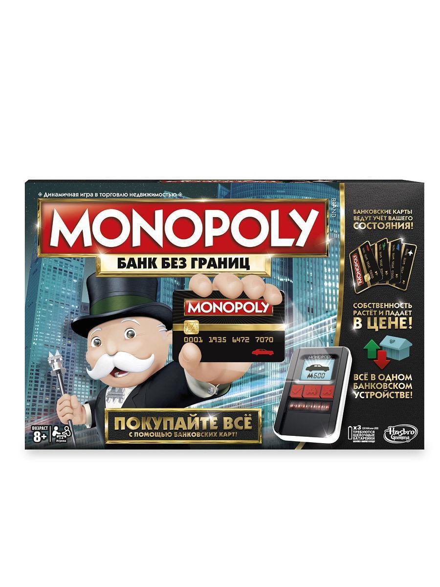 Настольная игра Монополия Банк без границ