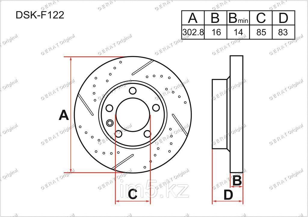 Тормозные диски Mercedes G-Класс. W461 1989-Н.В 2.3i (Передние)