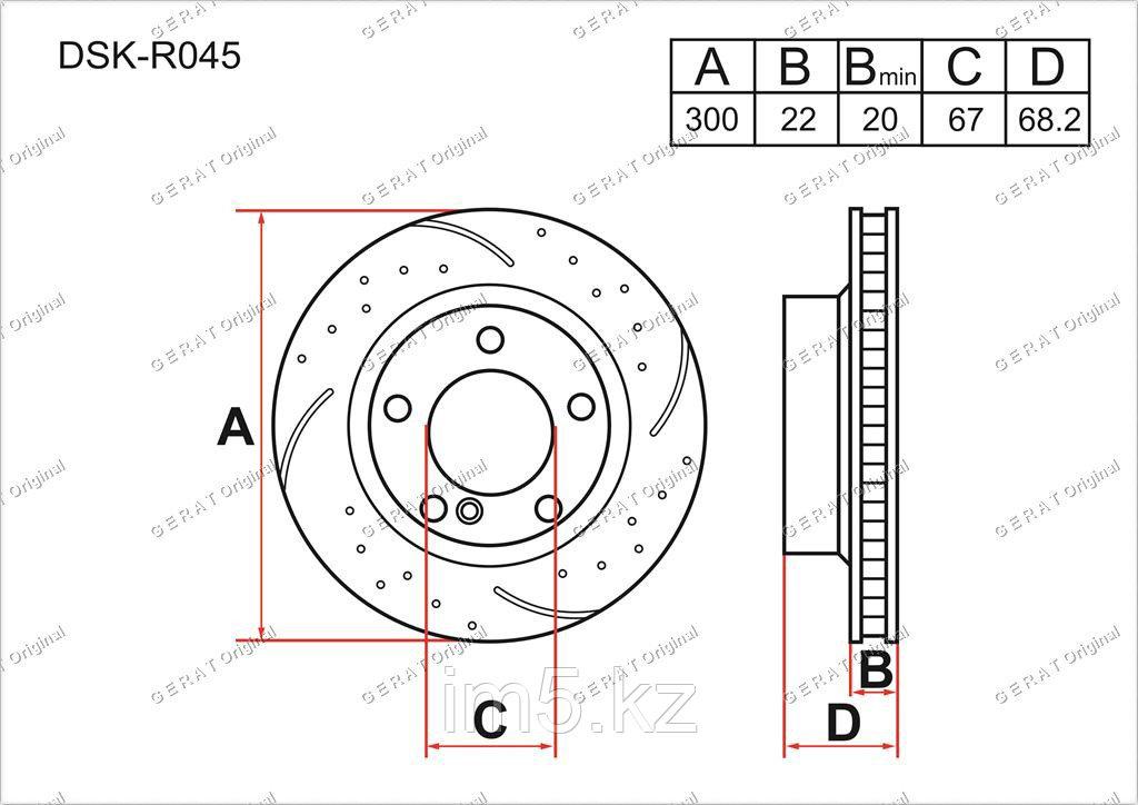 Тормозные диски Mercedes E-Класс. W211 2002-2009 2.5i / 3.0i / 3.2i / 5.0i (Задние)