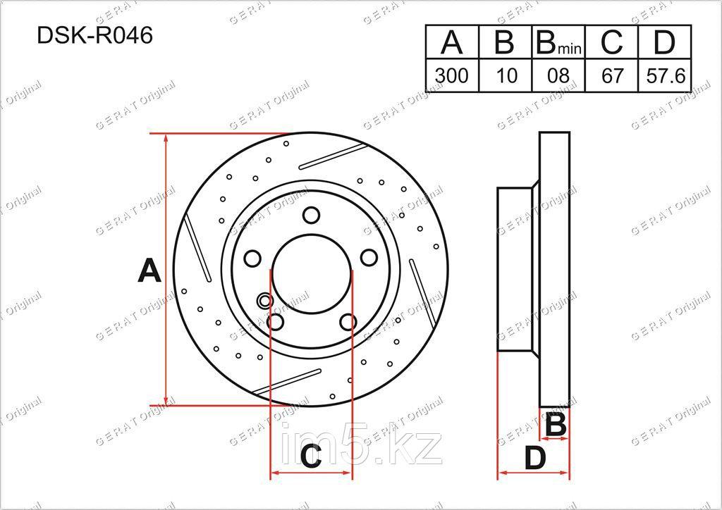 Тормозные диски Mercedes C-Класс. W204 2007-Н.В 2.5CDi (Задние)