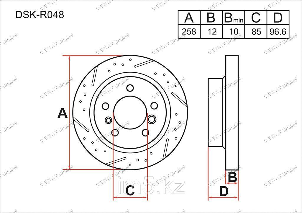 Тормозные диски Mercedes G-Класс. W463 1989-Н.В 3.0D / 3.2CDi (Задние)