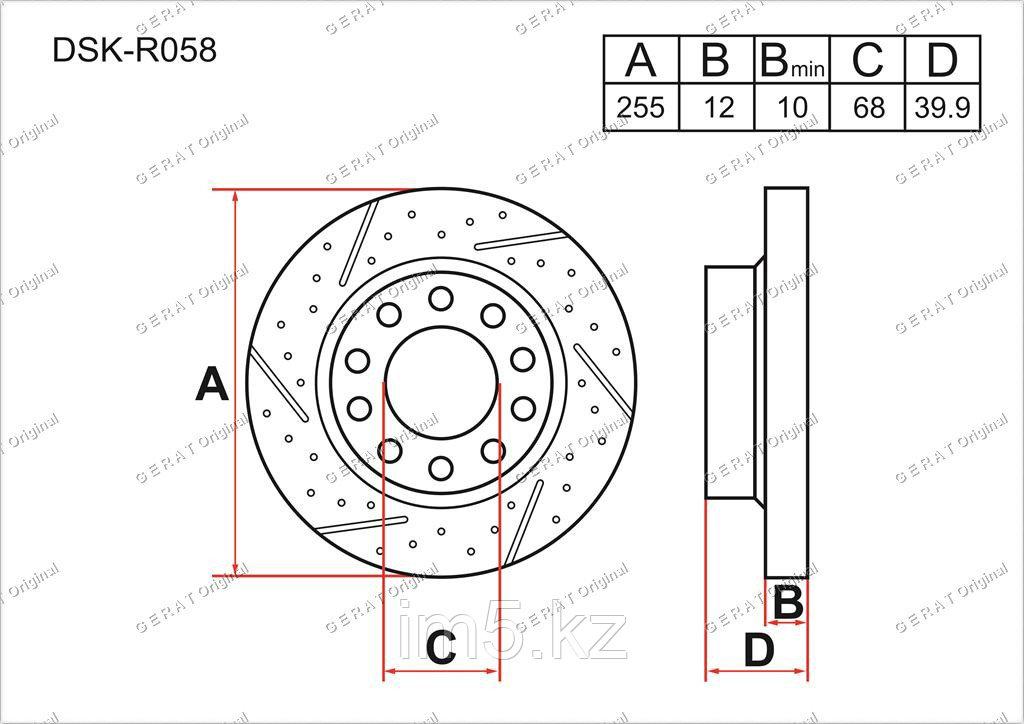 Тормозные диски Mercedes E-Класс. W210 1995-2002 4.3i (Задние)