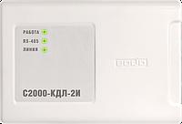 С2000-КДЛ-2И