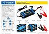 Зарядное устройство для автомобильного аккумулятора ЗУБР 59300, ПРОФЕССИОНАЛ, 6В/12В, 4А, автомат, IP65, AGM., фото 3