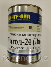 Литол-24 Люкс0,8кг