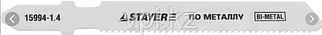 "Полотна для электролобзика, по металлу, ""Bi-Metal"", T118AF, 1.4*50мм, 2шт. STAYER"