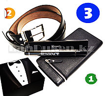 Мужской подарочный набор Джентльмен портмоне ремень туалетная вода Бокс подарочный для мужчины (черный)