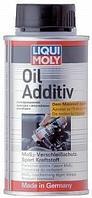 Антифрикционная присадка с дисульфидом молибдена в моторное масло Oil Additiv LIQUI MOLI 0,125л