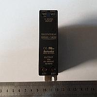 Реле твердотельное SRH1-1420