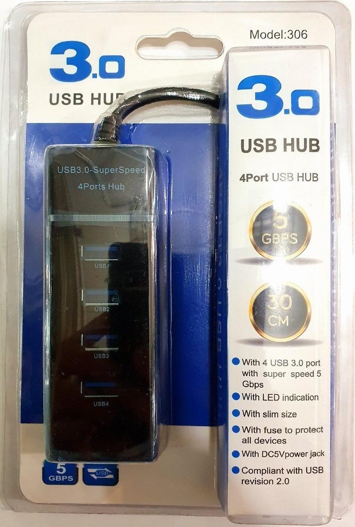 HUB USB 3.0 - 4 порта