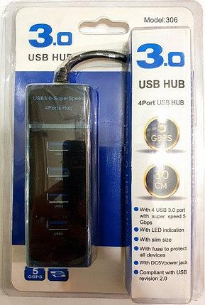 HUB USB 3.0 - 4 порта, фото 2