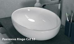 Раковина Ринго Кат( Ringo cut) 53 см. для столешницы