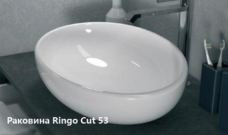 Раковина Ринго Кат( Ringo cut) 53 см. для столешницы, фото 2