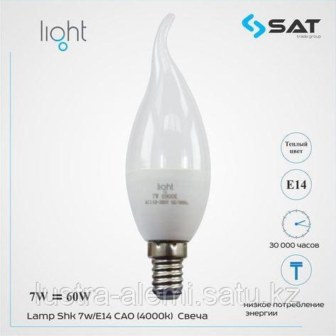 Лампа Свеча Шуак Лайт 7вт Е14 4000К, фото 2
