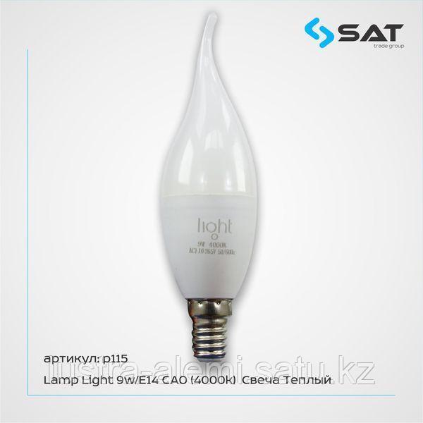 Лампа Свеча Шуак Лайт 9вт Е14 6500К