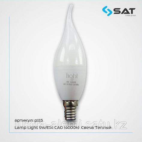 Лампа Свеча Шуак Лайт 9вт Е14 6500К, фото 2