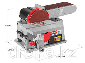 Станок шлифовальный тарельчато-ленточный ЗУБР ЗШС-500, 100 x 914 мм, диск 150 мм, 2950 об/мин, 500 Вт., фото 2