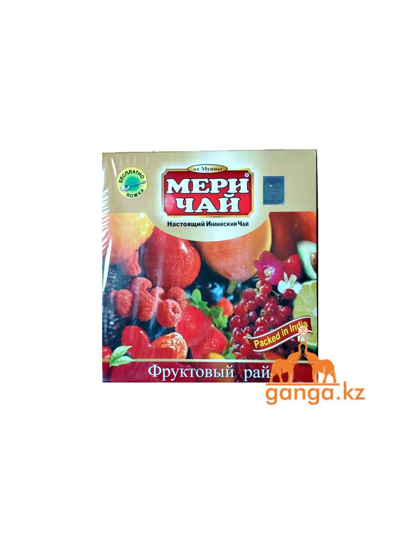 Мери чай черный фруктовый (Meri Chai), 100 пакетиков