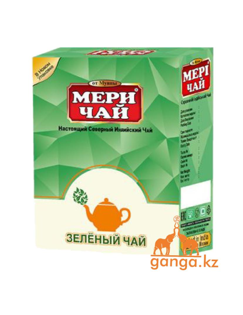 Мери чай крупнолистовой зеленый (Meri Chai), 90 гр