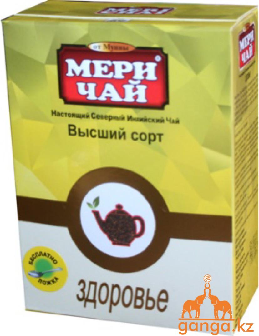 Мери чай Здоровье (Meri Chai), 200 грамм