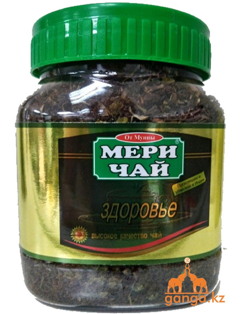 Мери чай Здоровье (Meri Chai), 225 грамм