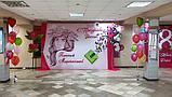 Фото зона, пресс-стена, оформление мероприятий, фото 4