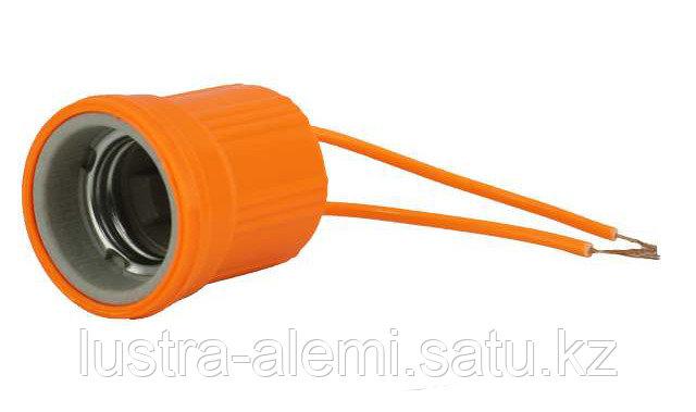 Патрон Оранжевый Е27