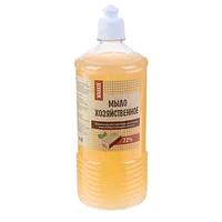 Мыло хозяйственное жидкое 72%, 1 литр
