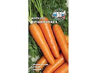 Морковь Витаминная, 2г