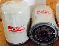 Фильтр системы охлаждения WF 2073 Fleetguard