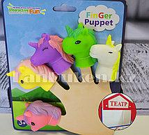 Пальчиковые куклы Единороги игрушки на палец Пальчиковый театр (5 цветных единорогов)