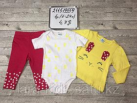 Комплект для девочек Nazar baby