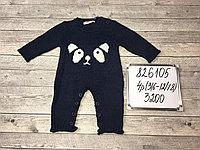 Слип вязанный (зима) для новорожденных