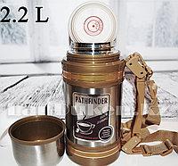 Вакуумный термос для горячих и холодных напитков Pathfinder 2.2 L с ремнем переноской
