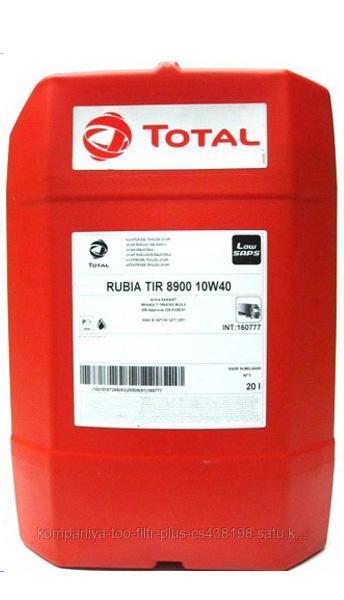 Total RUBIA 8900 10W-40 20л