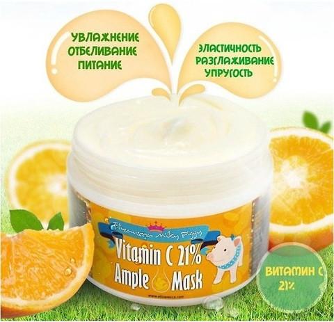 Маска для лица витамин С Elizavecca vitamin C 21% Ample Mask, 100g