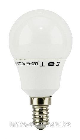 Лампа Шар Матовый 9вт 4200K E27 SAT, фото 2