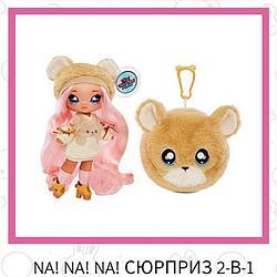 Na Na Na Surprise Sarah Snuggles На НаНа Сюрприз Мягкая кукла мишка Сара Снагглс