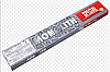 Электроды ЦЛ-11 ПЛАЗМА диам. 2.5 мм. Украина уп. 1 кг.